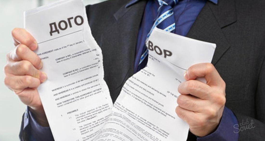 Признание договора страхования недействительным по кредиту