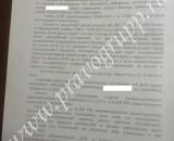 Приморский суд прекратил дело по скрытию с места аварии