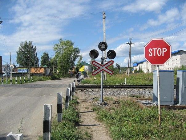 Проехал на красный сигнал светофора переезда