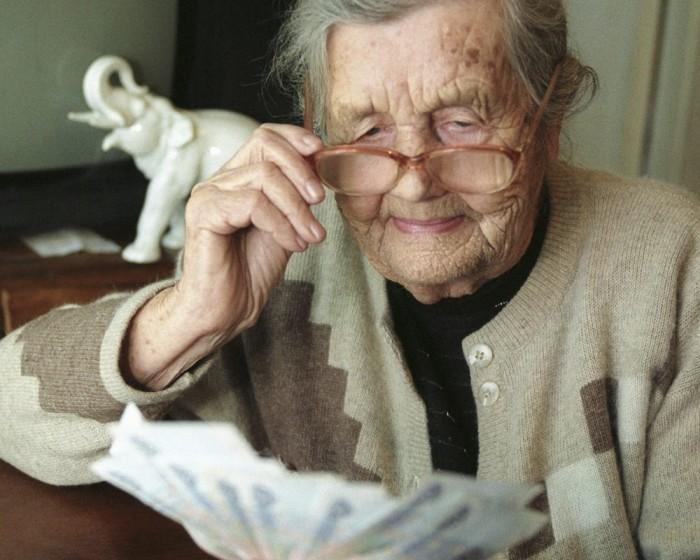 пенсионные споры