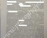 Прекращено дело по ч. 5 ст. 12.15 КоАП РФ