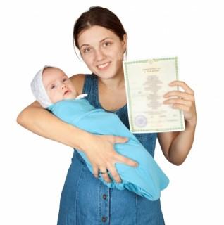 Изменить данные паспорта ребенка