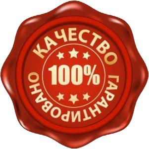 kachestvo-1