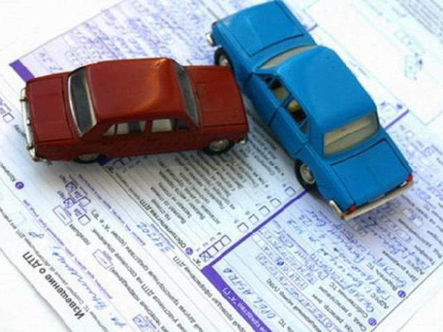 Соглашение по договору страхования