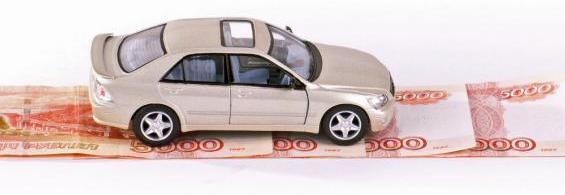 раздел автомобиля