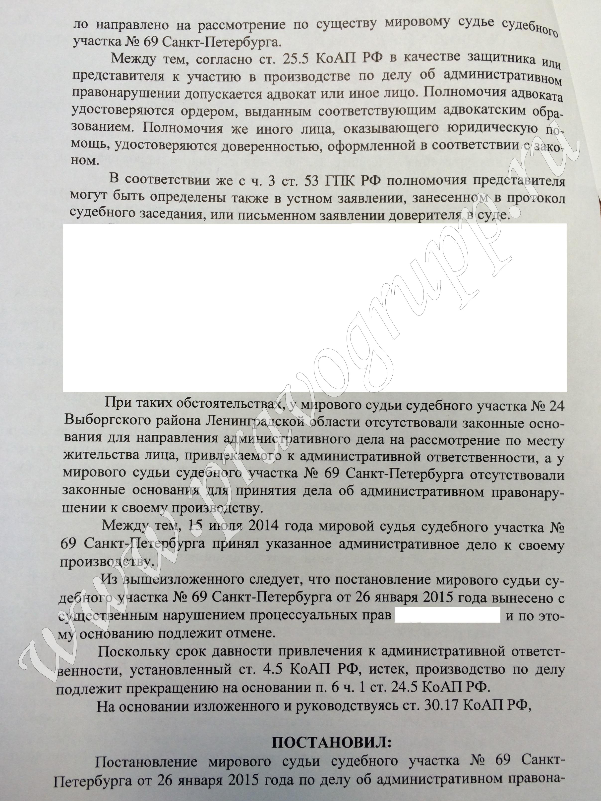 Статье 2713 коап рф zakonautoru