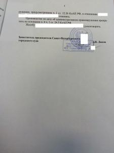 Прекращенные дела за отказ от прохождения медицинского освидетельствования
