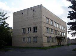 Ломоносовский областной суд