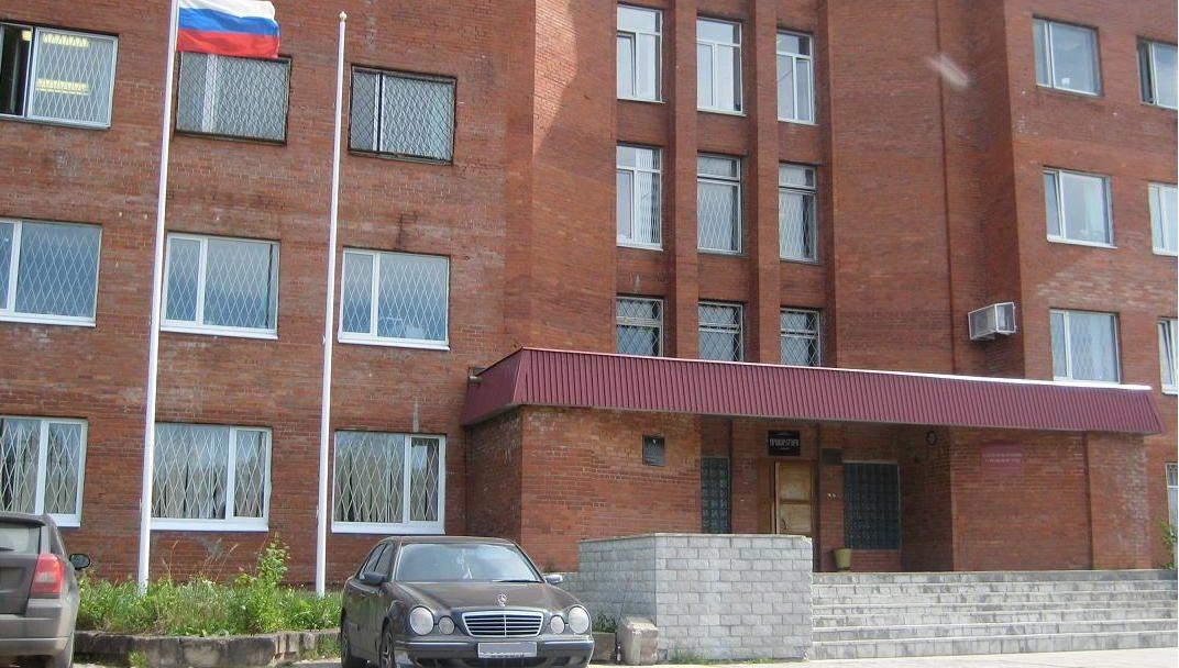 Сосновоборский городской суд Ленинградской области