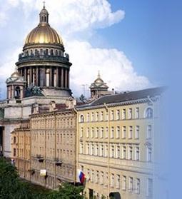 Федеральный суд СЗО