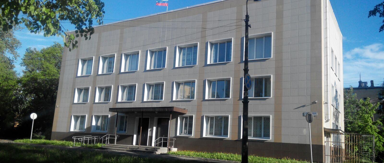 Ломоносовский районный суд Санкт-Петербурга