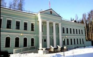 зеленогорский районный суд