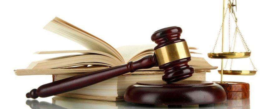 Исковое заявление в гражданский суд