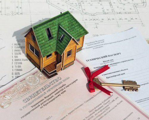 Исковое заявление о праве собственности на дом