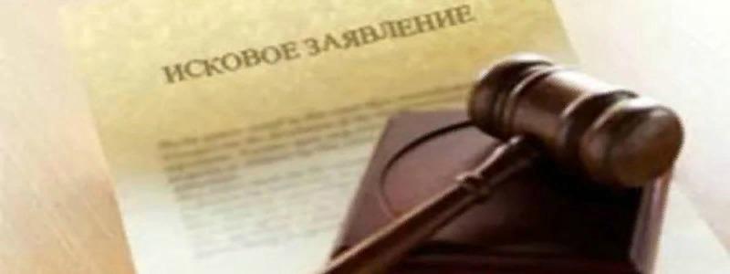 Исковое заявление по договору поставки