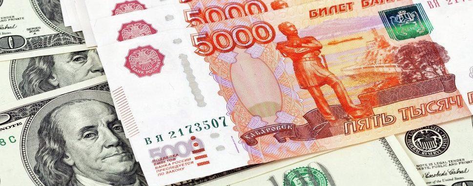 Аферы в кодовом и буквенном обозначении рубля