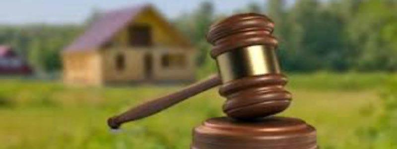 Аукционы на право проведения земельной аренды