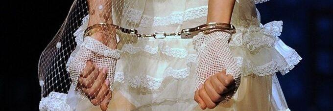 Заключенный брак без согласия