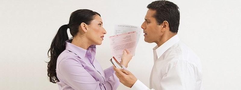 Исковое заявление о взыскании алиментов в браке