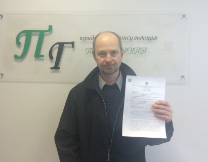Игорь Иванович — арбитражные споры