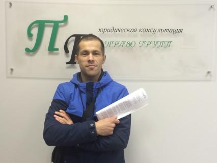 Станислав — возврат прав