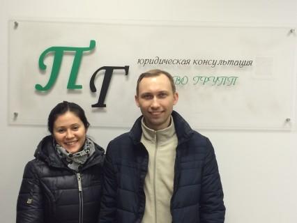 Дмитрий — защита прав потребителя