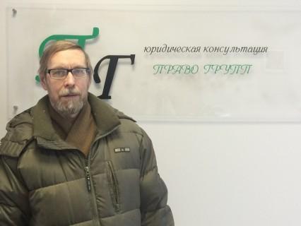 Владимир Евгеньевич — взыскание долгов