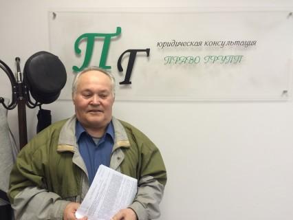 Владимир Афанасьевич — взыскание долгов