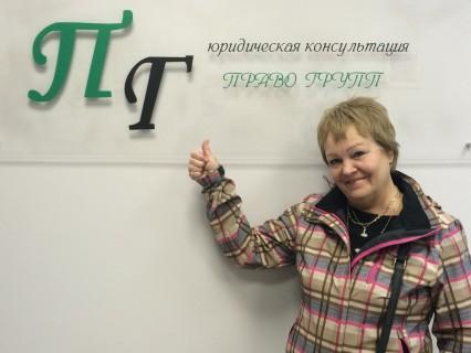Веолета Борисовна — наследственные споры