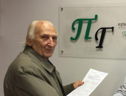 Юрий Николаевич — защита прав потребителя