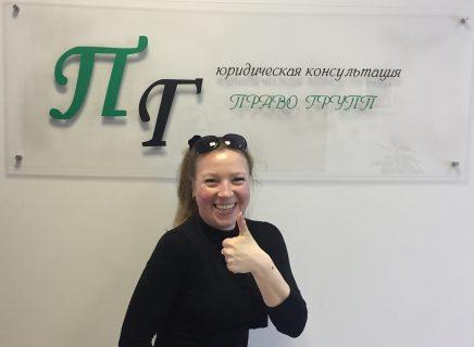 Наталья — долевое строительство