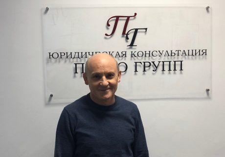 Анатолий Юрьевич — пенсионные споры
