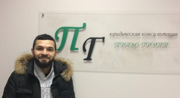 Сергей — регистрация ООО