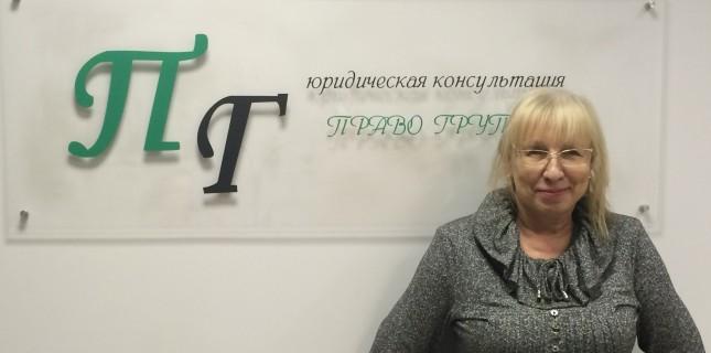Татьяна — возврат прав