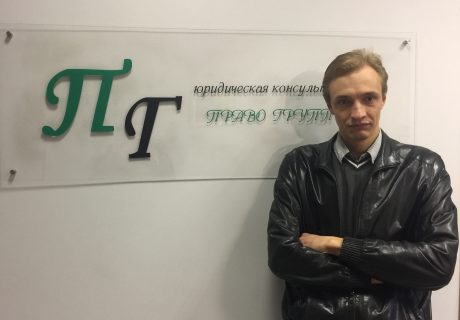 Юрий Иванович — возмещение ущерба