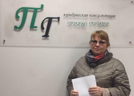 Юлия Геннадьевна — защита прав потребителя