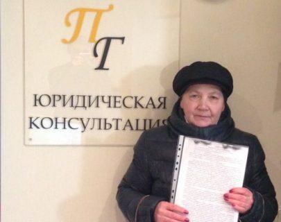 Тамара Владимировна — жилищные споры