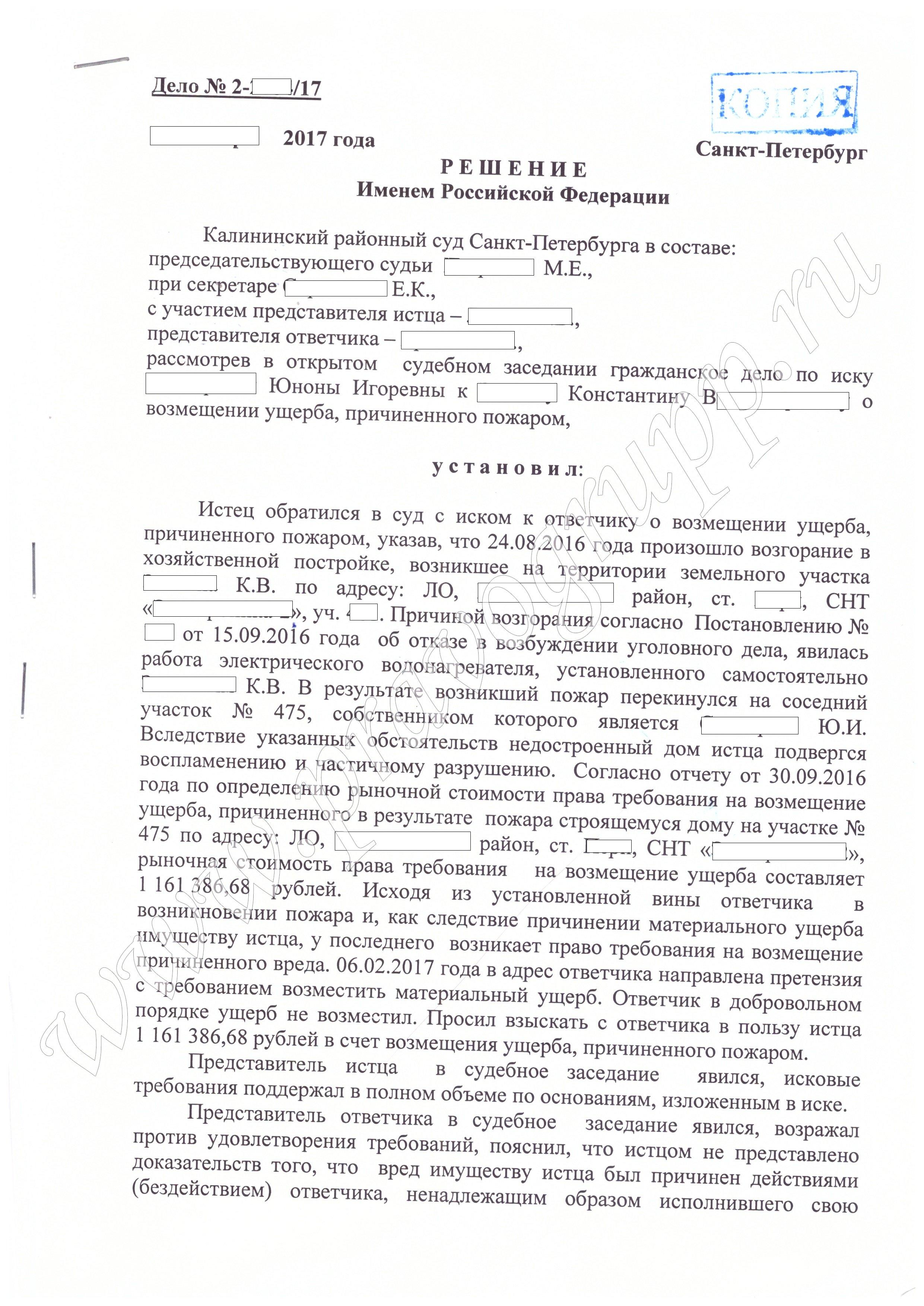 Независимая экспертиза счетчиков электроэнергии в москве