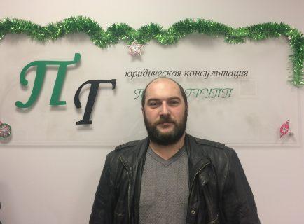 Алексей — возврат прав