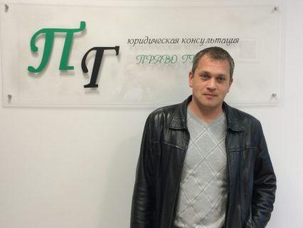 Андрей Григорьевич — семейные споры