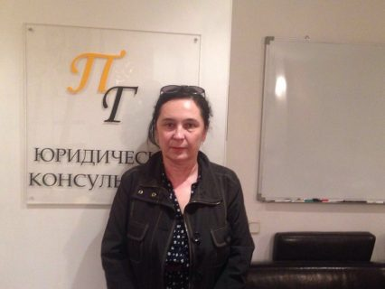 Тамара Александровна — семейные споры
