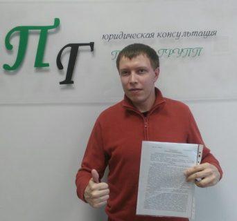 Олег — долевое строительство