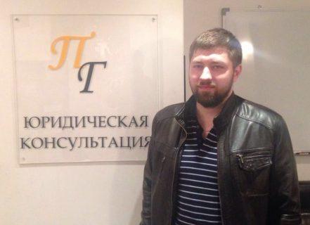 Сергей — возмещение ущерба