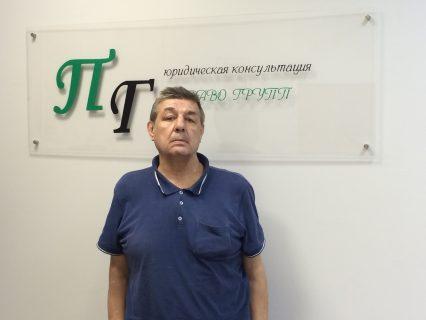 Сергей Константинович — наследственные споры