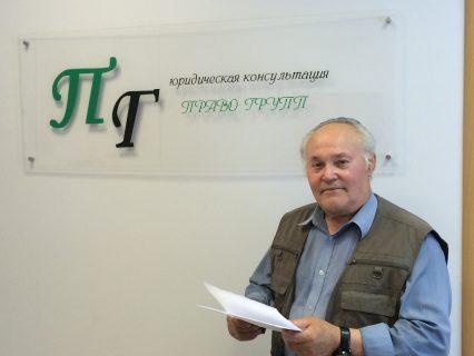 Владимир Афанасьевич