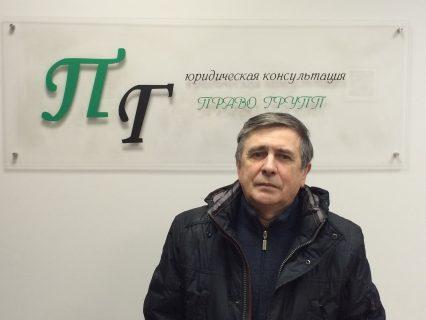 Владимир Анатольевич — жилищные споры