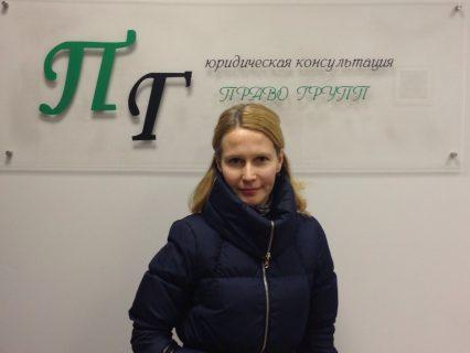 Светлана — семейные споры