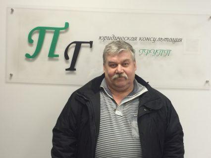 Андрей Владимирович — регистрация ИП