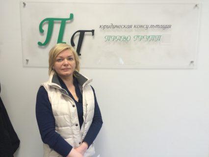 Оксана — административное правонарушение