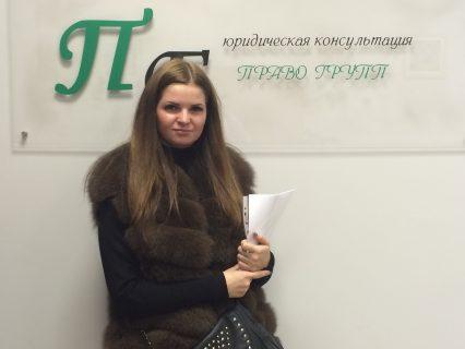 Галина — взыскание долгов